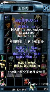 1-14060311413SC.jpg